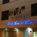 Hotel Viña del Mar,  Tacna