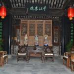 Suzhou Pingjiang Lodge, Suzhou