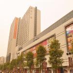 Guangzhou Xing Yi International Apartment - Hopson Plaza Branch, Guangzhou
