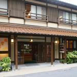 Tabinoyado Kiunsoh, Ōda