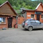 Lotsman Guest House,  Listvyanka