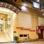 Hotel Sawera Grand, Amritsar