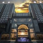 Hai Sheng Hotel,  Xian