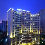 Hotel Pictures: JAHO Forstar Hotel Wenshuyuan Branch, Chengdu