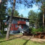 Guest House Rudine, Slunj