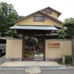 Ryokan Kiritani Hakoneso, Hakone