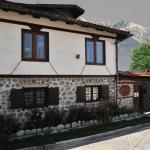 The Old House,  Bansko