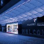 Guangzhou Planet Hotel, Guangzhou