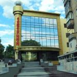 Soborniy Hotel,  Zaporozhye