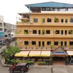 Dara Reang Sey Hotel - Phnom Penh, Phnom Penh