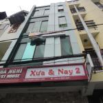 Da Lat Xua & Nay 2 Hotel,  Da Lat