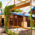Hotel Pictures: Chez Domaine Pousada Organica, Pedra Azul