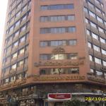 Cairo Khan Hotel,  Cairo