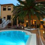 Hotel Holidays,  Skala Prinou