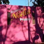 ホテル写真: Residencial Noelia Hostel, プエルトイグアス