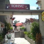 Tonus Guest House, Obzor