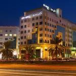 City Seasons Hotel Muscat, Muscat