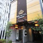 APA Hotel Asakusa Kuramae, Tokyo