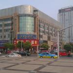 Rizhao Roma Holiday Apartment, Rizhao