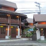 Baanlek Home Stay, Chiang Mai