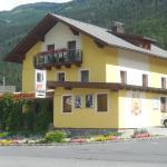 Fotos de l'hotel: Haus Maria, Rangersdorf