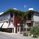 Athos Guest House Pansion, Ouranoupoli