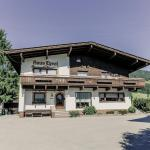 酒店图片: Haus Tyrol, 盖洛斯