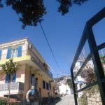Eleni Rooms,  Patitírion