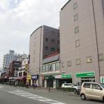 Hida Takayama Washington Hotel Plaza, Takayama