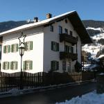Fotos de l'hotel: Zillertal Apartments, Zell am Ziller