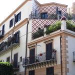 Casa Giuditta Palermo Central,  Palermo