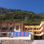 Hotel Pictures: Jiuzhaigou Yougen Inn, Jiuzhaigou