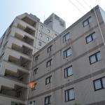 Isehara Green Palace Hotel, Isehara