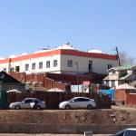 Gana's Guest House and Tours, Ulaanbaatar