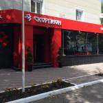 Hotel Scorpion, Perm
