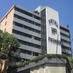 Hotel Premier,  Mexico City