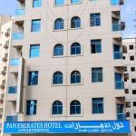 Foto Hotel: Pan Emirates Hotel, Sharjah