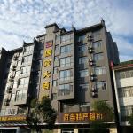 Wudangshan Guobin Hotel,  Danjiangkou