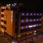 Violet Hotel ( Families Only ), Al Khobar