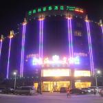 GreenTree Inn Guangdong Guangzhou Baiyun Avenue Yongping Business Hotel, Guangzhou