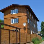 Baikal 1 Guest House, Listvyanka