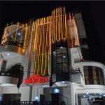 Hotel Swagat Kota, Kota