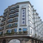 Hotel Guia, Macau