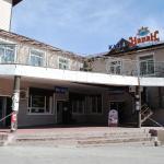 Naran Hotel, Arshan