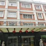 Shanghai Baron Business Bund Hotel, Shanghai