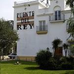 Hotel Pictures: Hostal Puente del Rey Alojamientos Rocio Doñana, El Rocío