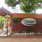 Hostal Cocos Inn, Panama City