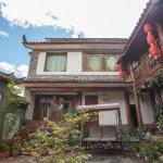Lijiang Yu Shu Tang Inn, Lijiang