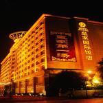 Hotel Royal Guangzhou, Guangzhou