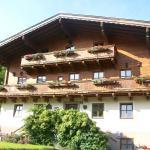 Hotellikuvia: Vorderjetzbachhof, Maria Alm am Steinernen Meer